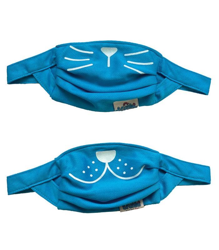 Trunki otroška maska modra-komplet dveh